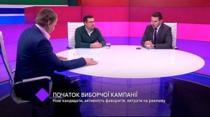 Старт избирательной кампании. В студии — Михаил Кацин и Денис Яковлев