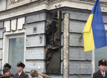 В центре Киева открыли мемориальный барельеф Симону Петлюре
