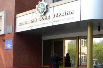 Как получить справки в на веб-портале Пенсионного фонда Украины