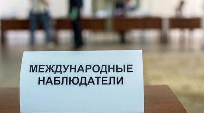 Госпогранслужба проверит всех международных наблюдателей, которые приедут на выборы президента Украины