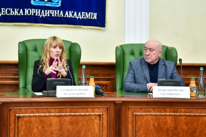 Сегодня ты – студент престижного вуза, а завтра – сотрудник Министерства юстиции Украины