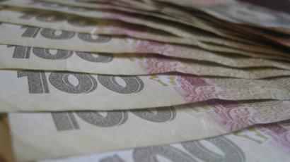 В Украине упростили правила денежных переводов через почту