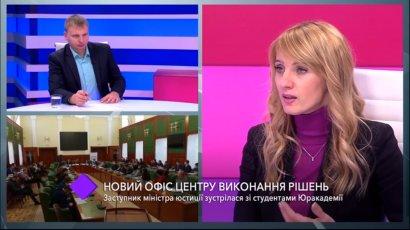 В гостях студии — заместитель министра юстиции Украины Светлана Глущенко