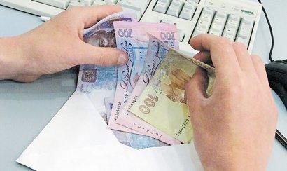 Национальный банк ожидает снижения темпов роста реальных зарплат украинцев
