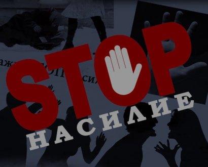 Жителей Одессы призывают сообщать о насилии по отношению к детям по «горячей» линии
