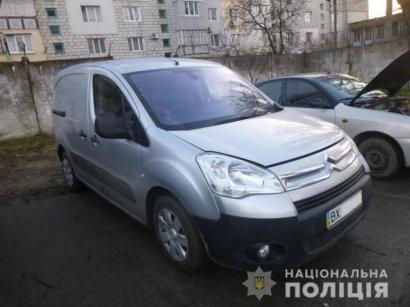 В Одесской области обнаружили разыскиваемый автомобиль