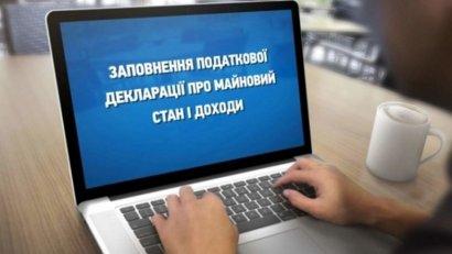 Антикоррупционеры проверят полтысячи деклараций топ-чиновников
