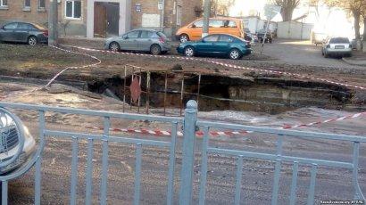 В Киеве из-за провала дороги образовалась огромная яма