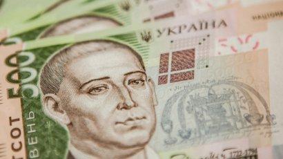 НБУ намерен потратить на дизайн ежегодного отчета 200 тысяч гривен