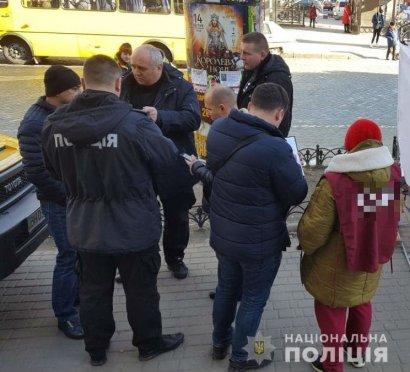 В Одессе разыскивают нападавшего на агитационную палатку