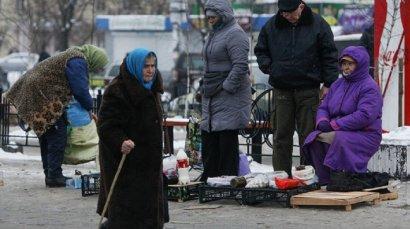 Украина заняла 62 место по качеству жизни