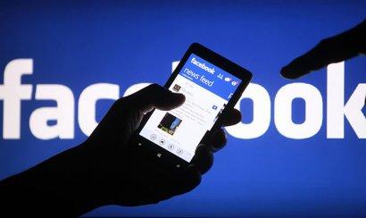Facebook полностью откажется от своих приложений, позволяющих следить за пользователями
