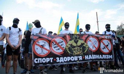 Анатолий Гриценко: СБУ «крышует» организацию С14
