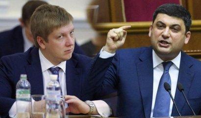 Кабмин объявил конкурс на главу правления «Нафтогаза»