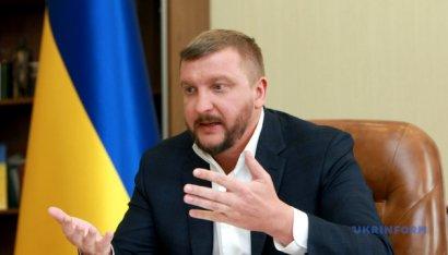 Дело о возвращении в Украину скифского золота суд Амстердама рассмотрит 11 марта