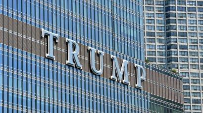 Прокуратура Нью-Йорка проверит финансовую деятельность компании Трампа