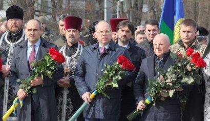 В Одессе отметили День украинского добровольца (фото)
