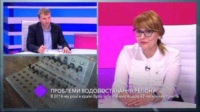 В гостях студии — глава Госагентства водных ресурсов Ирина Овчаренко