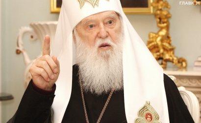 Филарет заявил, что его не удовлетворяет текущий устав ПЦУ, написанный Константинополем