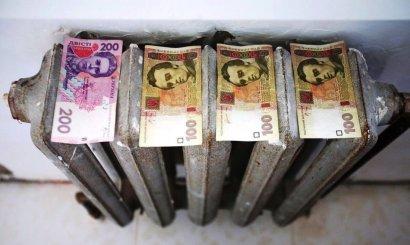 В Украине уже выплатили почти 4 млрд грн денежных субсидий