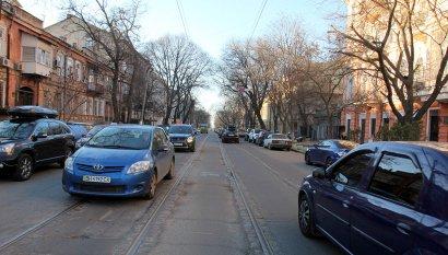 Улица Софиевская: Запомните ее такой.