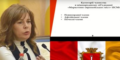 Одесса вступит в престижную международную маркетинговую организацию