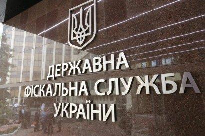 Ликвидация ГФС: в Украине появятся две новые службы.