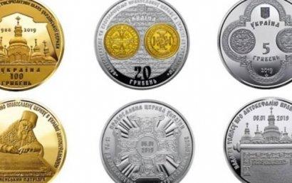 В Украине вошли в оборот монеты, посвященные получению Томоса