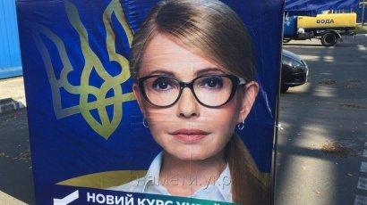 В Одессе в ходе политической дискуссии избили агитатора