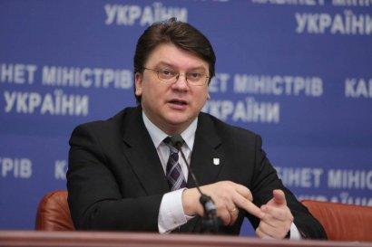 Жданов ввел новое требование для закупки спортивной формы