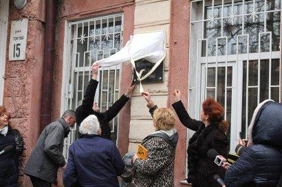 В Одессе появилась мемориальная доска известному актеру театра и кино