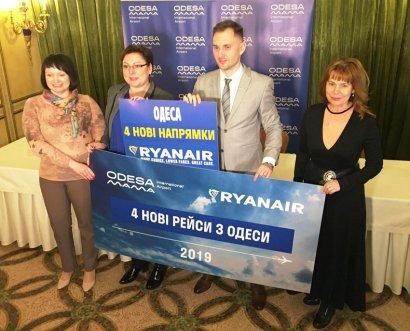 С июня 2019 года начинается новая эпоха в гражданской авиации «Международный аэропорт «Одесса» начинает сотрудничество с авиакомпанией «Ryanair»