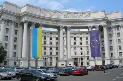 Россия пригласила Украину участвовать в заседании глав МИД стран СНГ