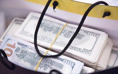 Нацбанк назвал страны-лидеры по денежным переводам в Украину