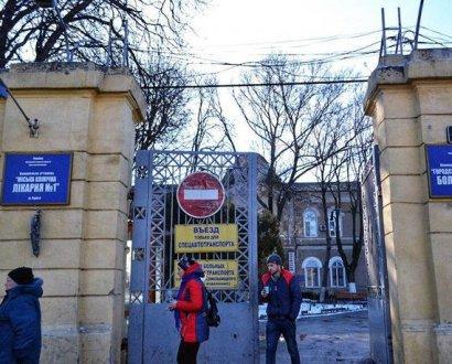 Главный корпус Еврейской больницы отреставрируют за 100 миллионов гривен