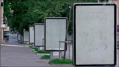 Сегодня в Украине официально заканчивается предвыборная агитация