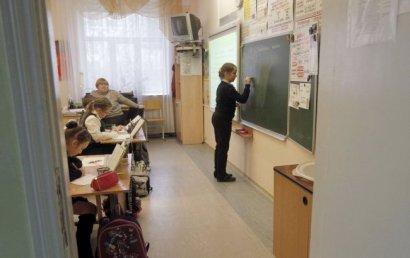 На компьютеризацию школ и интернет правительство выделит 1 млрд гривен