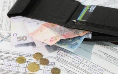 Долги за коммунальные услуги: автоматического начисления пени не будет