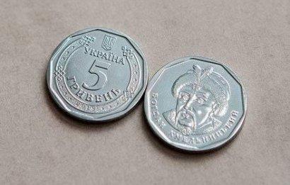 В Украине вводятся в обращение 5-гривневые монеты