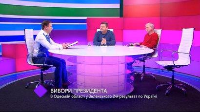 Итоги первого тура выборов. В студии — Дмитрий Шпинарёв, Геннадий Чижов и Вадим Терещук