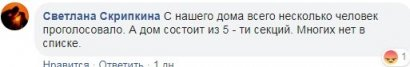 Ударяют «админресурсом» по Мечте, сплотившей украинцев: решающий бой – 21 апреля!