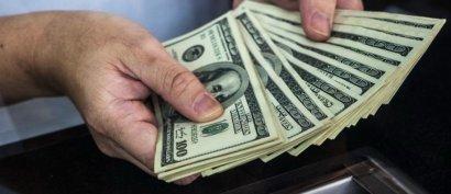 Заробитчане установили рекорд по переводу средств в Украину