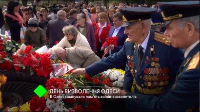 День освобождения: в Одессе почтили память воинов-освободителей