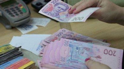 Украинцы зарабатывают меньше всех в Европе