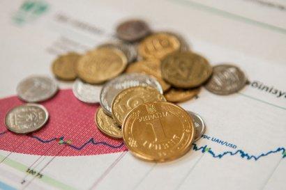 МЭРТ ухудшил прогноз роста ВВП Украины