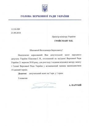 Кто решит вопрос одесских оползней?