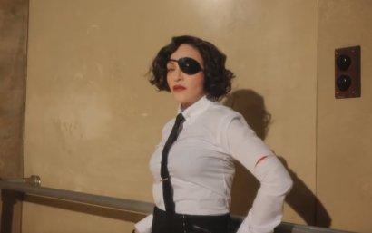 Мадонна анонсировала выход нового альбома и обнародовала его название