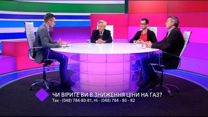 Снизятся ли цены на газ? В студии — Сергей Якубовский, Владимир Максимович и Станислав Драганов