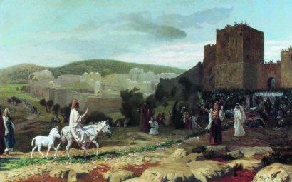 Лазарева суббота, Вход Господень в Иерусалим и другие события евангельской истории.