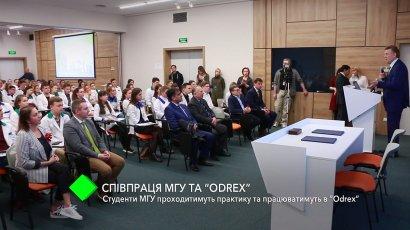 Международный гуманитарный университет заключил договор о сотрудничестве с Медицинским домом «Odrex»